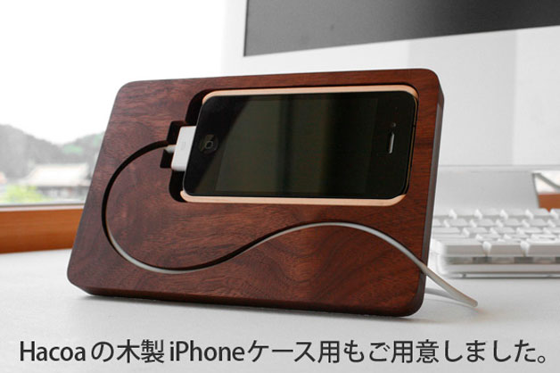 dock iphone BaseStation para iPhone, un dock fabricado en madera
